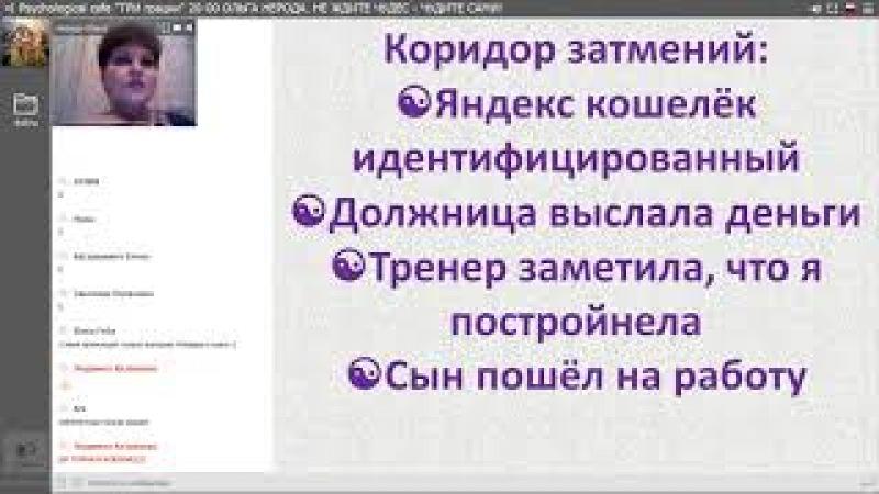 Ольга Нерода Не ждите чудес -чудите сами ТРИ ГРАЦИИ