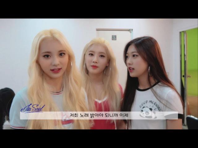 이달의소녀탐구 203 (LOONA TV 203)
