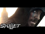 Assassins Creed - Skillet Savior - (2017) Cinematic MV