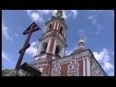 история наука или вымысел Фильм 7 Куликово поле Битва за Москву