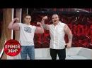 Руки базуки и самая большая грудь Мистер Синтол у Малахова в Прямом эфире Трансляция 01 12 17