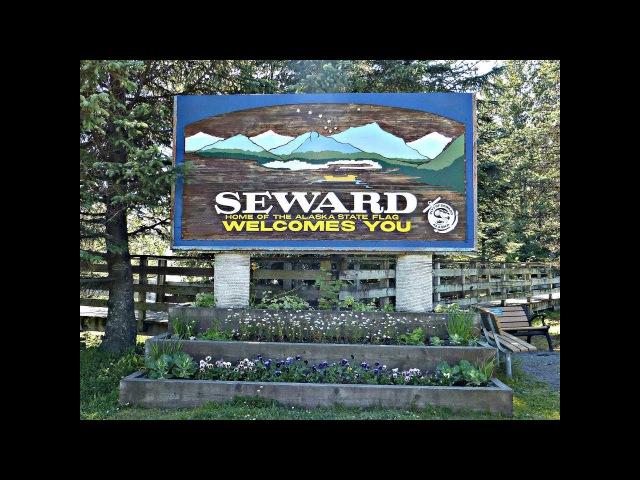 Наше путешествие в Сьюард. Город на берегу Тихого океана, Аляска США