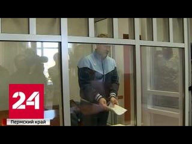 Министра спорта Пермского края подозревают в махинациях при реконструкции стад...