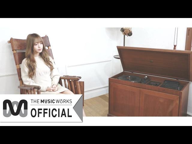 김소희 (Kim So Hee) - QUICK PLAY MUSIC 오늘은 가지마_벤(Ben) cover