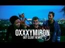 GOT CLOUT Город под подошвой Oxxxymiron The Weeknd Remix *CLEAN*