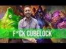 Cubelock PSA (hearthstone public service announcement) | Viva La Dirt League (VLDL)