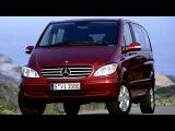 Mercedes Benz Viano 4MATIC W639