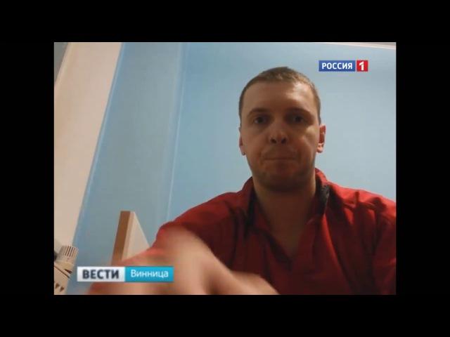 Папича показали по телевизору - EvilArthas на России 1