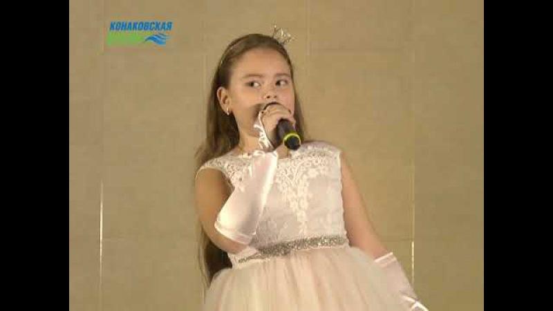 Юная вокалистка из Конаково стала Лауреатом международного конкурса