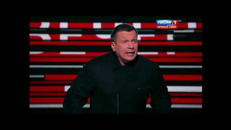 Разоблачение Владимира Соловьева
