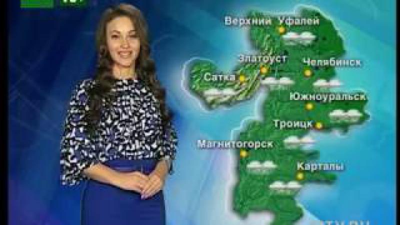 Прогноз погоды с Мариной Руснак на 1,2,3 января