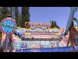 В Сочи обсудят безопасность аттракционов определят лучший парк развлечений в Р ...