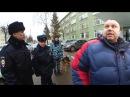 Блатной ЧИНОВНИК сдаёт граждан в ПОЛИЦИЮ у Министерства Природных Ресурсов...с.5