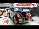 Lincoln Zephyr V12 1937 1/18 AUTO WORLD Обзор модели маленького промокара Pepsi Cola .