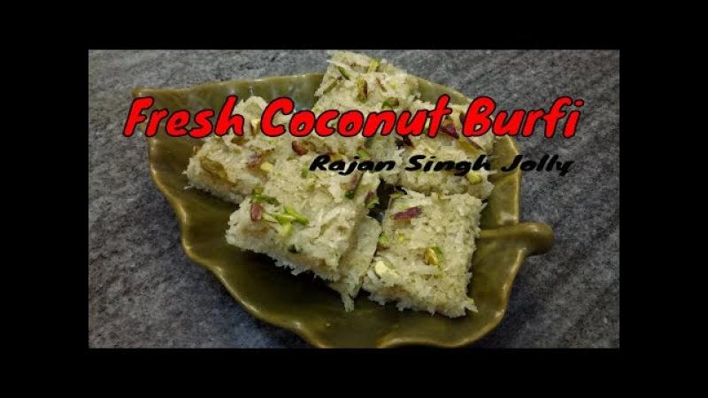 Fresh Coconut Burfi Recipe | Coconut Burfi Recipe With Condensed Milk