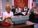 Сериал Золотая тёща 21 серия смотреть онлайн