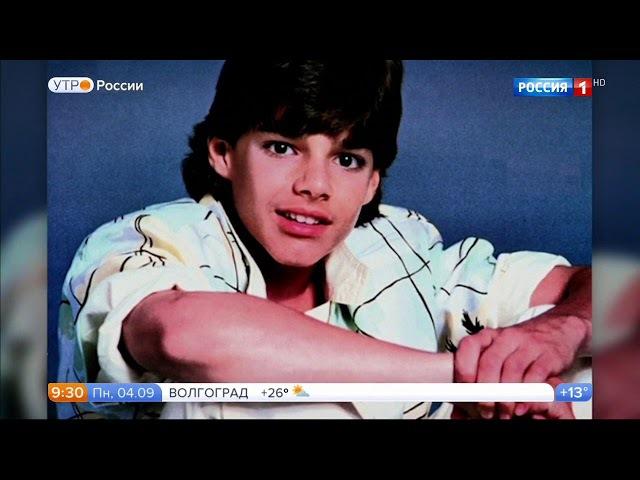 Ricky Martin (Рики Мартин) биография,личная жизнь,песни,фото.
