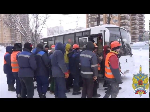 Полицейские МУ МВД России «Мытищинское» провели оперативно-профилактическое мероприятие «Нелегал»