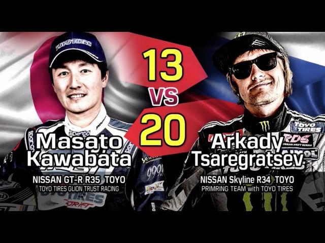 TSUISO FINAL FIA INTERCONTINENTAL DRIFTING CUPTOKYO ODAIBA 1 10 17 АРКАША ГОЧА ЯПОНИЯ ФИА