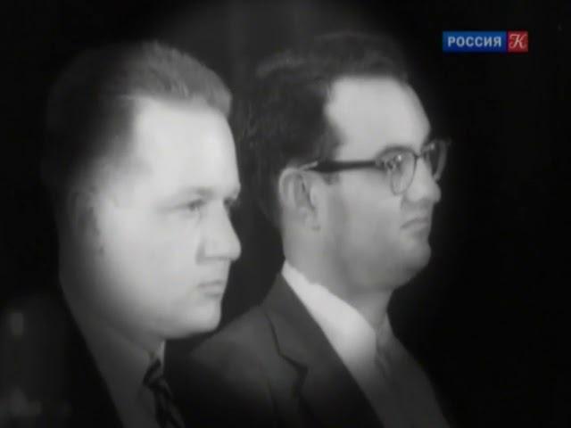 1962 год .Первый советский док фильм о работе КГБ против ЦРУ