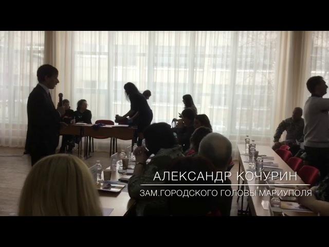 В Мариуполе на конкурсной основе выбрали директоров школ