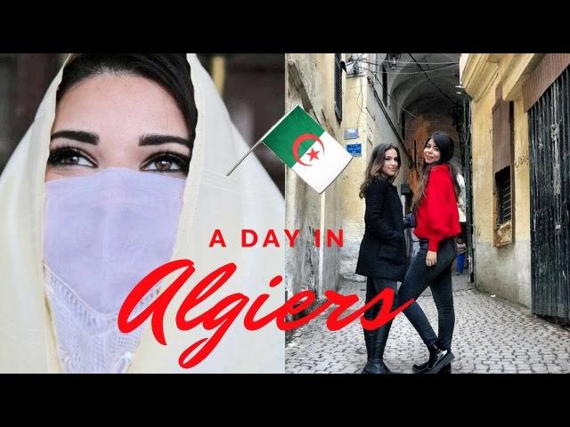 AU CŒUR D'ALGER LA BLANCHE AVEC AMNYLS 🇩🇿❤️ALGIERS ALGERIA