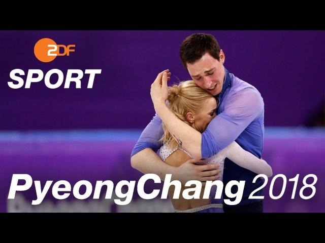 Die Gold-Kür von Aljona Savchenko und Bruno Massot   Olympia PyeongChang 2018 - ZDF