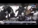 Националисты напали на сторонников мэра Одессы в Киеве