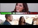 Traduzioni dal romanesco all'italiano
