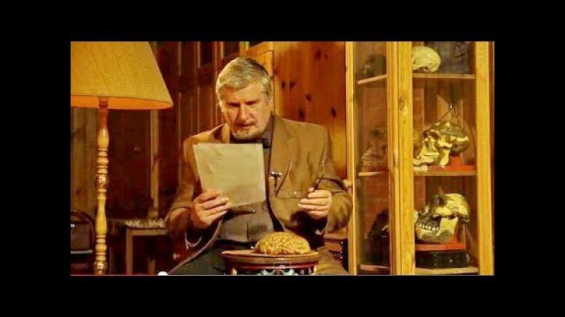 профессор Савельев - Про религии развернуто