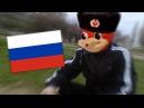 DO U KNOW DA WAE UGANDA KNUCKLES - RUSSIAN HARDBASS EDITION