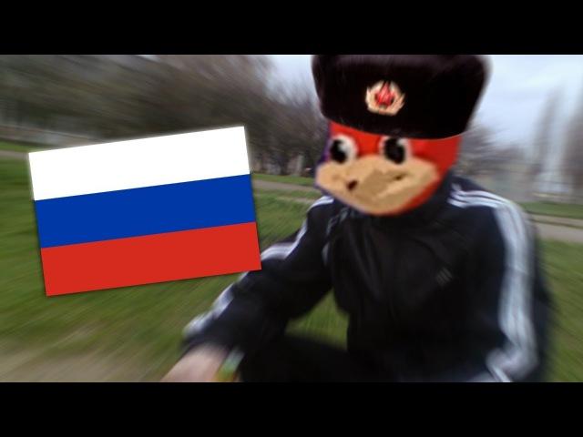 DO U KNOW DA WAE (UGANDA KNUCKLES) - RUSSIAN HARDBASS EDITION