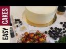 Секреты кондитеров, рецепты, лайфхаки и полезые идеи на канале Easy Cakes