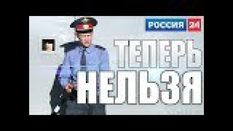Росгвардия запрещает пневматику? (Россия 24)