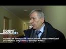 Украина не включила в список обмена военнопленными российского добровольца Вик