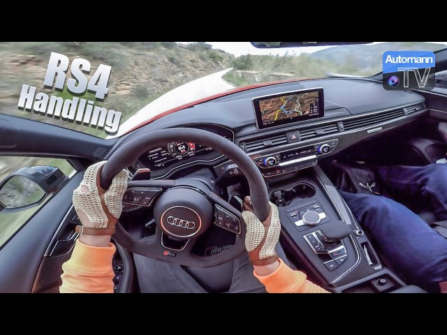 2018 Audi RS4 (450hp) - DRIVE TALK (60FPS)