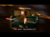 Москва, ты мне нравишься / Maybelline, Макияж в большом городе, Make it happen!