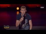 Stand Up: Алексей Щербаков - Как облапошить гадалку из сериала STAND UP смотреть бесплат...