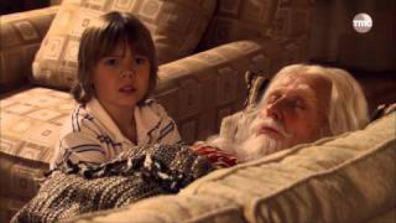 L'avant-veille de Noël | Film de noel