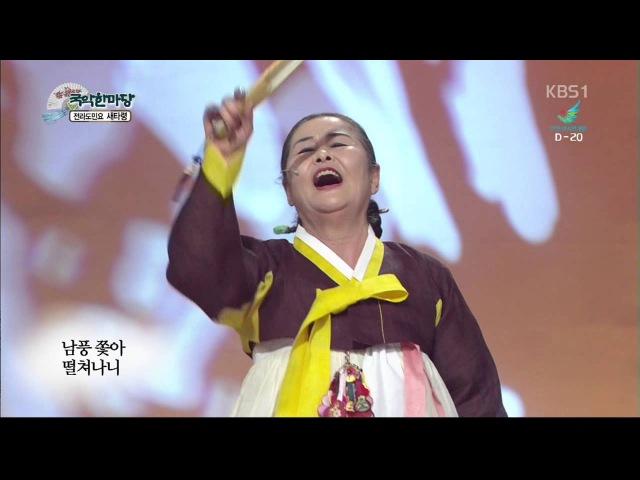새타령(전라도민요)_노래-박양덕 박은선 양은주 정승희 심진예