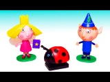 Toys Ben and Holly's Little Kingdom magic Adventures