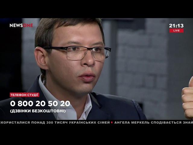 Евгений Мураев: Закон о реинтеграции Донбасса означает смерть Минского формата
