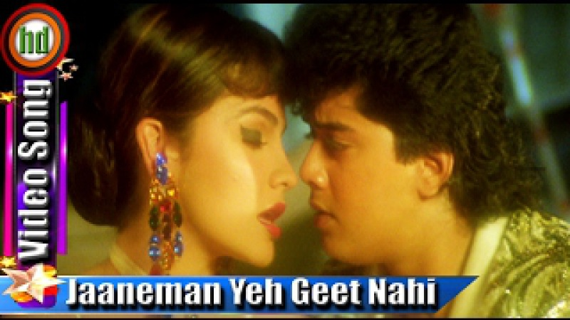 Jaaneman Yeh Geet Nahi | HD Song | Lyrics - Kranti Kshetra (1994)