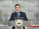 Законопроект 7066 про приватизацію чому Свобода голосувала проти МИХАЙЛО ГОЛОВКО