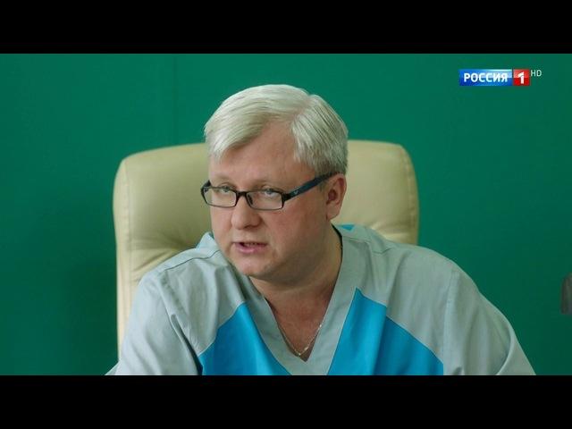 Паранин Леонид в Т\С Гостья из прошлого