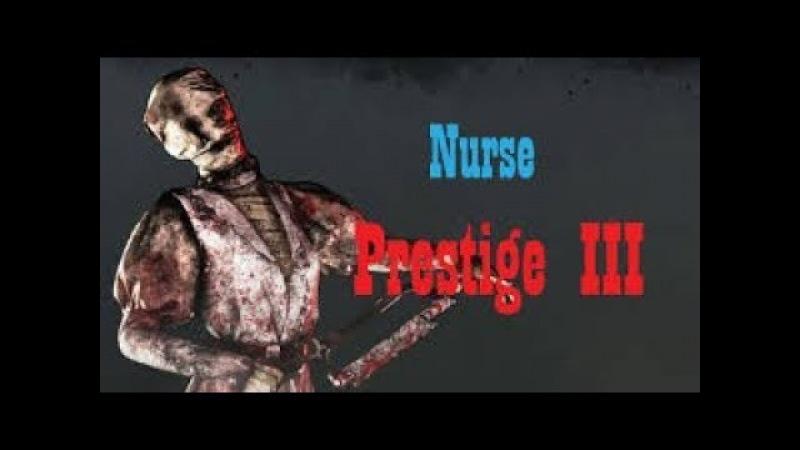 Dead By Daylight | DBD Nurse Gameplay |Prestige 3 Nurse |Too OP?|No Whispers|71