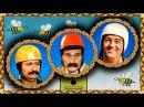ТРИ ЖЕНИХА кинокомедия СССР-1978 год
