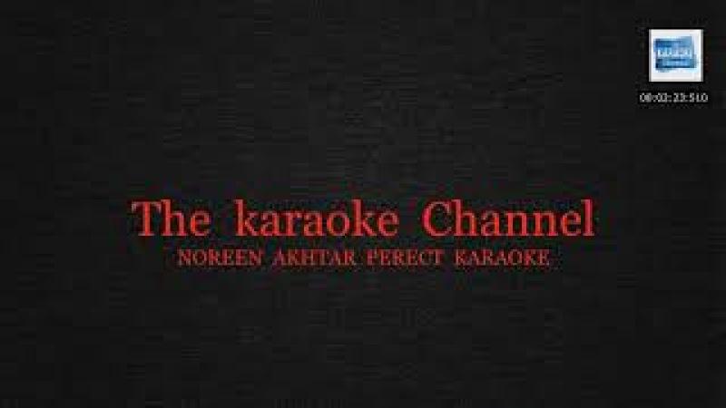 Sambhala Hai Maine (Perfect Karaoke) NPK