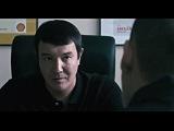Рэкетир-2 (2015) Саян, встреча с Була брат Руслана