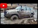 ► Nissan Patrol ГАЗ-66 Трактор МТЗ Беларус Off-Road 4x4